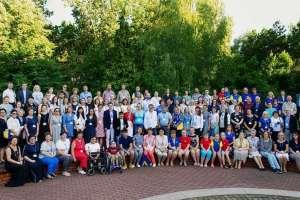 2019 XVII Konferencja